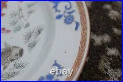 Antique chinese famille rose plate Gold Fish plate Qianlong Period
