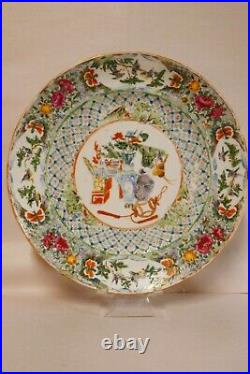 Attractive Chinese Famille rose porcelain plate, Qianlong period, mid 18th C