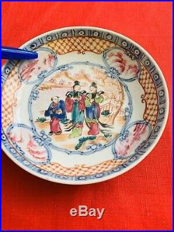 BEAUTIFUL Chinese Antique 18th Century Qianlong Famille Rose 3 Pieces Tea sets