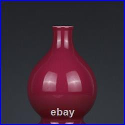 Beautiful Chinese Antique Rouge Red Glaze Porcelain Hulu Vase Mark