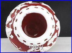 Beautiful Vintage Chinese Red Peking Glass Jar Qianlong Period Mark