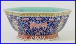 China Chinese Porcelain Bowl with Phoenix Decor Qianlong Mark but later ca 19th c