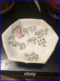 China Chinese Porcelain Plate Flowers and Birds Qianlong Mark 19th c
