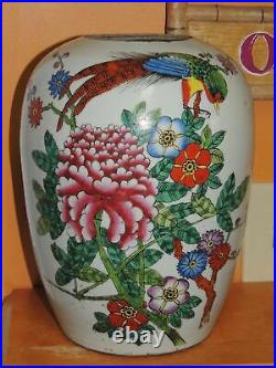 Chinese 11 Vase Jar no lid Antique 19th / 20th lamp drilled Qing Ming Qianlong