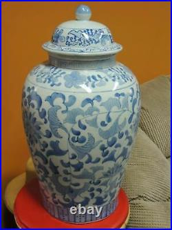Chinese 17 Vase / Jar with lid Qing Qianlong drilled for lamp Antique 19th / 20th