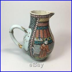 Chinese 18th C Export Porcelain Milk Jug Qianlong Period