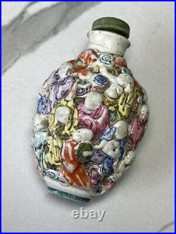 Chinese 18th Century Qianlong Famille Rose Carved Porcelain Snuff Bottle Antique