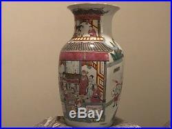 Chinese 18th Century Qianlong Period Mandarin Vase
