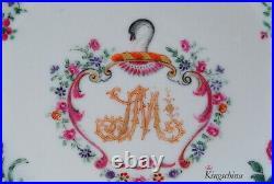 Chinese ARMORIAL CREST MONOGRAM PLATE QING export vase cup imari qianlong saucer