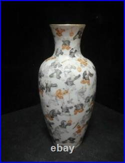 Chinese Antique Hand Painting Children Porcelain Vase Marked QianLong