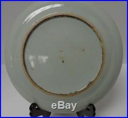 Chinese Antique Qianlong 18th c. Rare Mandarin Plate Turkish Interpreters