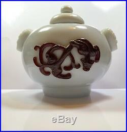Chinese Antique Qianlong Mark White Peking Glass Overlay Water Coupe Vase Jar