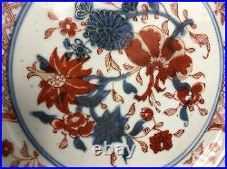 Chinese B&W Iron Red Porcelain Plate Qianlong (1736-1796)