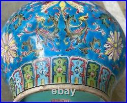Chinese Blue Porcelain Vase QIANLONG Marked 1711-1799