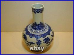 Chinese Blue & White Porcelain Bat Decorated Bottle Vase Qianlong Qing Dynasty M