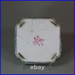 Chinese Canton enamel tray, Qianlong (1736-95)