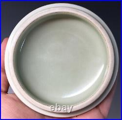 Chinese Celadon Porcelain Ovoid Ginger Jar Impressed Moon Qianlong Qing Mark