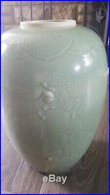 Chinese Clair De Lune Glazed Porcelain Vase, Qianlong Mark but c. 1900
