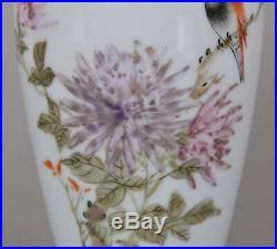 Chinese Egg Shell Porcelain Qianjiang Enamel Vase Artist Signed Qianlong Mark