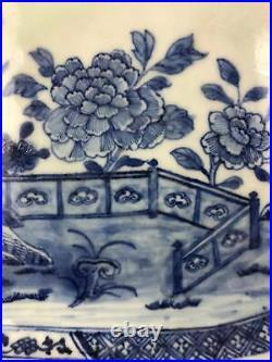 Chinese Export Blue & White Long Octagonal Platter Qianlong (17361796)