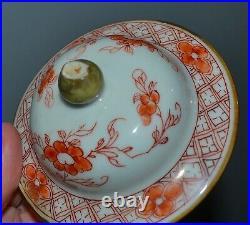 Chinese Export Qianlong 18th C Pair Rouge-De-Fer Baluster Porcelain Vases Imari