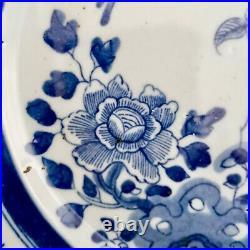 Chinese Export plate, Cuckoo in the House pattern, Yongzheng/Qianlong ca 1735