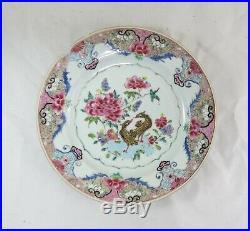Chinese Porcelain Plate Yung Cheng-Qianlong Period-18th Century 22cm