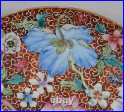Chinese Porcelain Saucer Plate Millefleur Flowers Qianlong Mark Republic Period