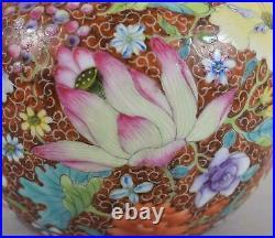 Chinese Porcelain Sugar Bowl Millefleur Flowers Qianlong Mark Republic Period