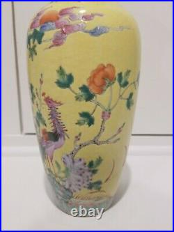 Chinese Porcelain famille-rose sgraffiato Yellow Vase Phoenix Qianlong period