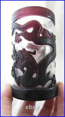 Chinese Purple Peking Glass Brush Pot Dragons Qianlong seal mark to base