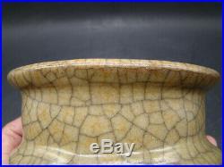 Chinese Qian Long (1736-1795) nice Ge-Type brush washer x6903