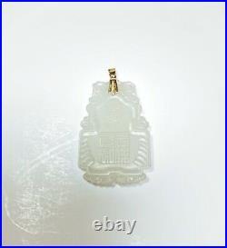 Chinese Qianlong 18k Gold White Hetian Jade Pendant Auspicious Carvings Lingzhi