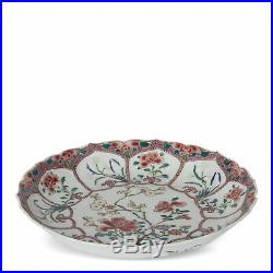 Chinese Qianlong Polychrome Floral Plate 18th C