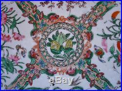 Chinese Qianlong Zitan Barrel-Form Stool (ZUODUN) with Rose Medallion Porcelain