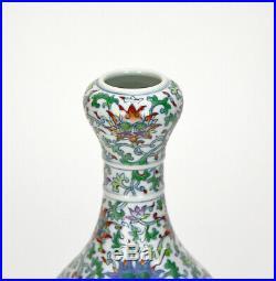 Chinese Qing Qianlong Mk Doucai Floral Garlic Bulb Porcelain Vase