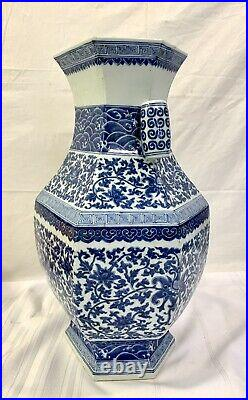 Chinese Qing Style Blue And White Foliate Vase Qianlong