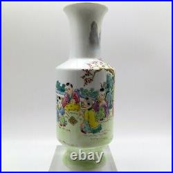 Chinese Republic enamelled painted Vase Qianlong marked Red