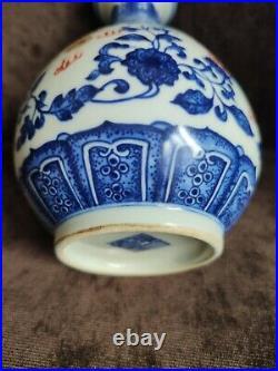 Chinese Republic period porcelain QIANLONG Mark RED DRAGON PEAR VASE
