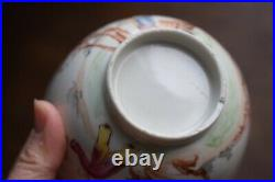 Chinese Rose Mandarin porcelain bowl first half of 18th C Yongzheng / Qianlong