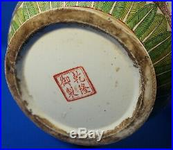 Chinese Rose Medallion Porcelain Qianlong Period Vase 12 Tall