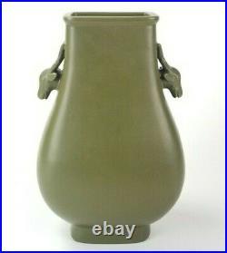 Chinese Tea Dust Glazed Hu Form Deer Head Vase 20th C. Qianlong Mark
