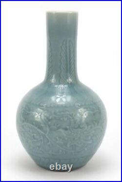 Chinese Underglazed Blue Bottle Vase With Qing Qianlong Mark 23cm High