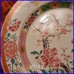 Chinese Yongzheng/Qianlong Period Famille Rose Plate