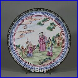 Chinese canton enamel dish, Qianlong (1736-95)