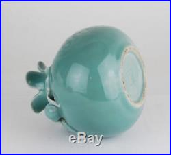 Chinese celadon pomegranate hand-crafted cabinet vase Qing Qianlong seal
