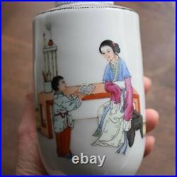 Chinese famille rose Porcelain vase pair 50's 60's 70's Qianlong Mark Jingdezhen