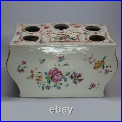 Chinese famille rose'commode' bough-pot, Qianlong (1736-95)