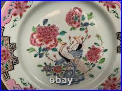Chinese famille rose plate with pheasants, Yongzheng/Qianlong Period