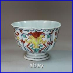 Chinese famille rose teabowl Qianlong (1736-95)